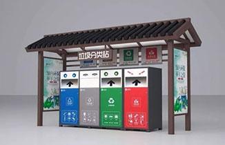 垃圾分类亭,垃圾分类标识标牌设计制作