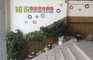 校园文化墙设计制作案例及作用有哪些?
