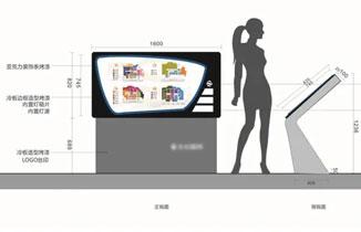 购物商场标识标牌导视系统设计方案