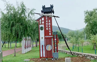 廉政文化主题公园标识导视设计方案分享