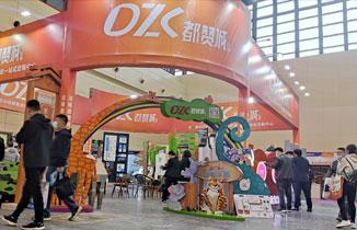 2021郑州中原广告展 都赞城展会第一天现场实拍