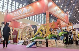 2021郑州中原广告展 都赞城展会第二天现场实拍